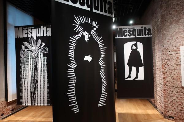 メスキータ展示室