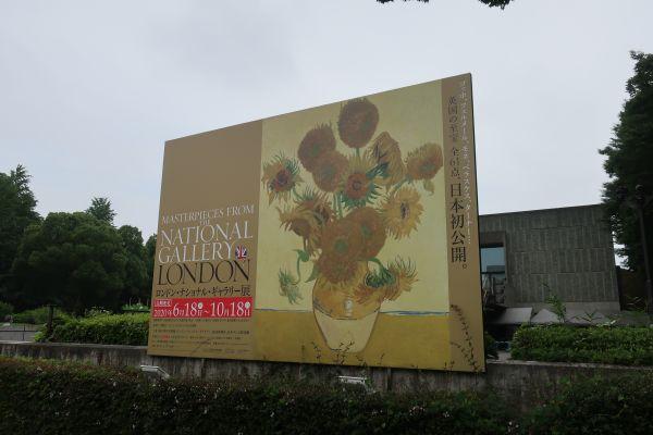 ロンドンナショナルギャラリー