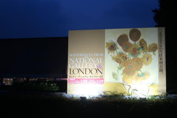ナショナルギャラリー夜